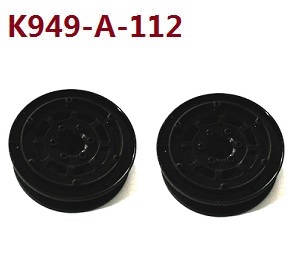 Wltoys 10428-A RC Car spare parts tire hub 2pcs K949-03
