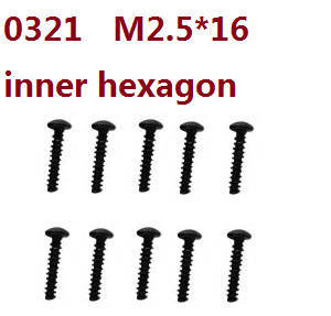Wltoys 10428-C2 RC Car spare parts pan head inner hexagon screws M2.5*16 10pcs 0321