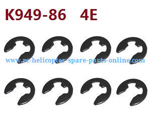 Wltoys 10428-C RC Car spare parts 4E-type buckle K949-86 8pcs