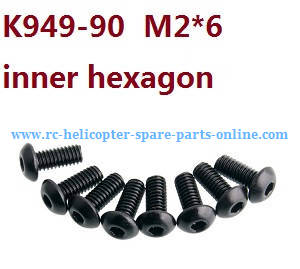 Wltoys 10428-C RC Car spare parts inner hexagon head screw in the plate M2*6 K949-90 8pcs