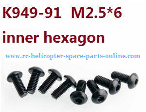 Wltoys 10428-C RC Car spare parts inner hexagon head screw in the plate M2.5*6 K949-91 8pcs