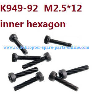 Wltoys 10428-C RC Car spare parts inner hexagon head screw in the plate M2.5*12 K949-92 8pcs