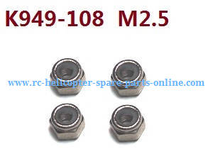Wltoys 10428-C RC Car spare parts M2.5 lock nut K949-108 4pcs