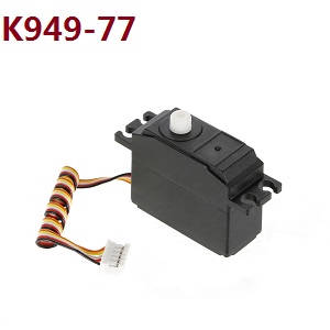 Wltoys 10428-C RC Car spare parts SERVO 25 grams server K949-77