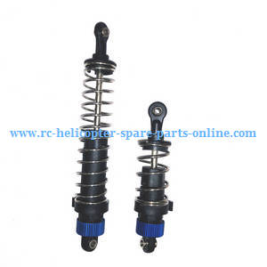 Wltoys 10428-C RC Car spare parts long and short shock absorbers