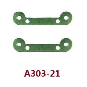 Wltoys 12409 RC Car spare parts rear arm code board A303-21