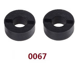 Wltoys 12628 RC Car spare parts shock adjustment ring (0067)