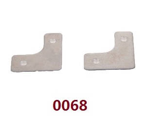 Wltoys 12628 RC Car spare parts clump weight (0068)