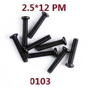 Wltoys 12628 RC Car spare parts screws 2.5*12 PM (0103)