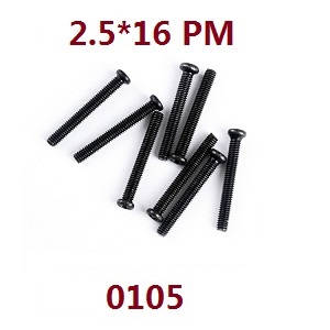 Wltoys 12628 RC Car spare parts screws 2.5*16 PM (0105)