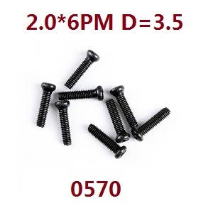 Wltoys 12628 RC Car spare parts screws 2.0*6PM D=3.5 (0570)