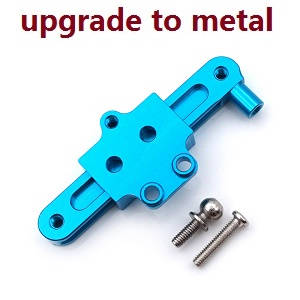 Wltoys 12628 RC Car spare parts steering connecting piece (Metal)
