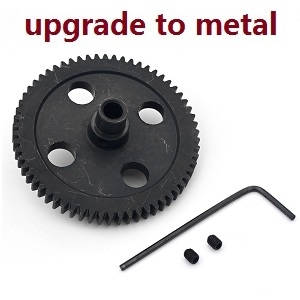 Wltoys 12628 RC Car spare parts reduction big gear (Metal)