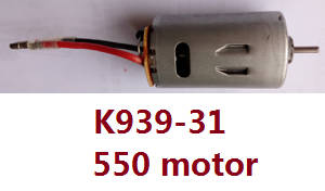 Wltoys 12628 RC Car spare parts 550 main motor (K939-31)