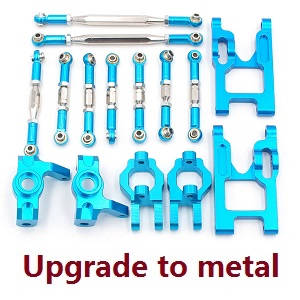 Wltoys 12628 RC Car spare parts connect rod set + swing arm + universal seat and coupling set (Upgrade to metal)