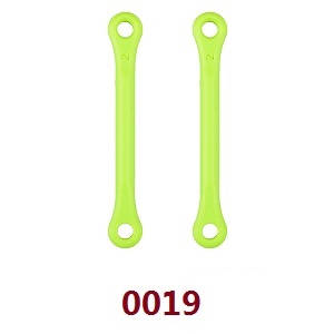 Wltoys 12628 RC Car spare parts steering rod (0019 Green)