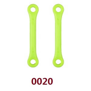 Wltoys 12628 RC Car spare parts arm lever A (0020 Green)