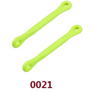 Wltoys 12628 RC Car spare parts arm lever B (0021 Green)