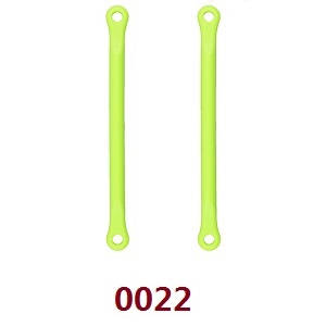 Wltoys 12628 RC Car spare parts rear axle rod (0022 Green)