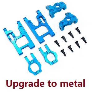 Wltoys 12628 RC Car spare parts swing arm + universal seat and coupling set (Upgrade to metal)