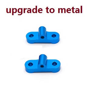 Wltoys 12628 RC Car spare parts left and right after the bridge lever positioning piece (Metal)