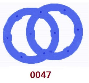 Wltoys 12628 RC Car spare parts under the hub cap (0047 Blue)