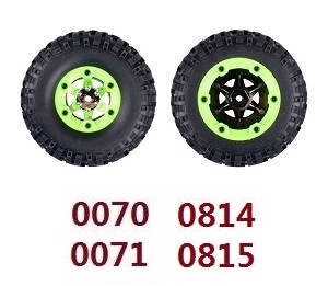 Wltoys 12628 RC Car spare parts tires 2pcs Green (0070 0071 0814 0815)