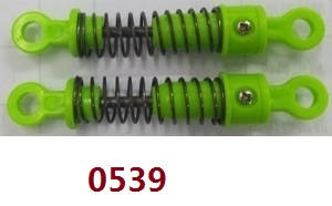 Wltoys 18428-B RC Car spare parts shock absorber 2pcs Green 0539