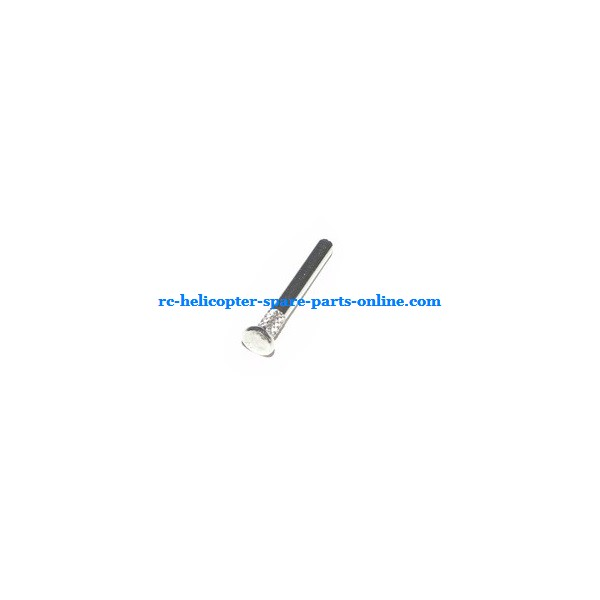 HCW 524 525 helicopter spare parts small iron bar for fixing the balance bar