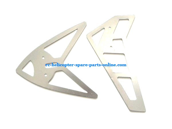 HCW 524 525 helicopter spare parts tail decorative set