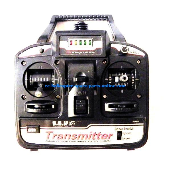 HCW 524 525 helicopter spare parts transmitter (Frequency: 27M)