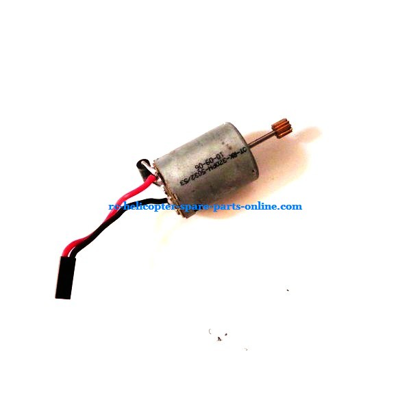 HCW 524 525 helicopter spare parts main motor with long shaft