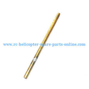 Shuang Ma 7011 Double Horse RC Boat spare parts copper hollow pipe