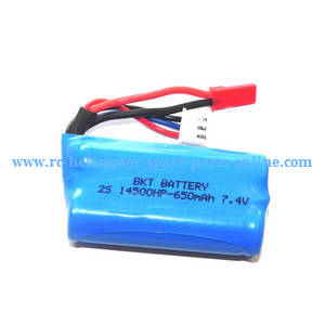 Shuang Ma 7011 Double Horse RC Boat spare parts 7.4V 650mAh battery