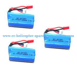 Shuang Ma 7011 Double Horse RC Boat spare parts 7.4V 650mAh battery 3pcs
