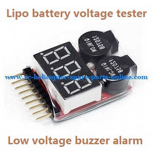 Shuang Ma 7011 Double Horse RC Boat spare parts Lipo battery voltage tester low voltage buzzer alarm (1-8s)