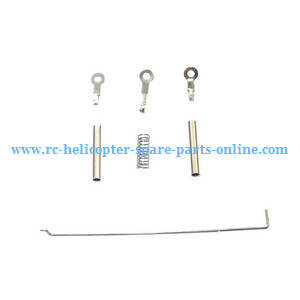 Shuang Ma 7011 Double Horse RC Boat spare parts small metal bar, pipe and spring set