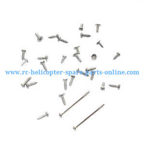 Shuang Ma 7011 Double Horse RC Boat spare parts screws