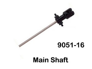 Double Horse 9051 9051A 9051B DH 9051 RC helicopter spare parts inner shaft