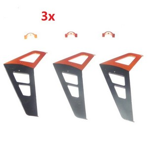 Shuang Ma 9053 SM 9053 RC helicopter spare parts Vertical tail 3 pcs