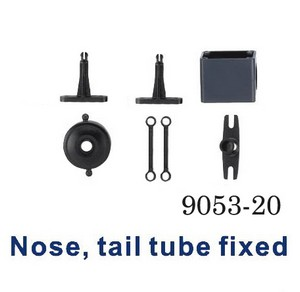 Shuang Ma 9053 SM 9053 RC helicopter spare parts nose tail tube fixed set