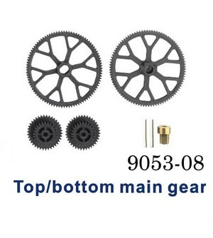 Shuang Ma 9053 SM 9053 RC helicopter spare parts main gear set (upper + lower + small gear)