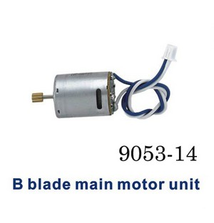 Shuang Ma 9053 SM 9053 RC helicopter spare parts main motor B (Blue-White wire)