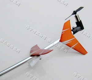 Double Horse 9098 9102 DH 9098 9102 RC helicopter spare parts tail set (Orange)