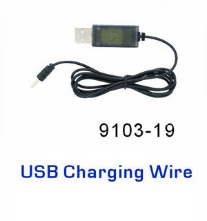 Double Horse 9103 DH 9103 RC helicopter spare parts USB charger wire