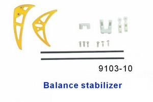 Double Horse 9103 DH 9103 RC helicopter spare parts tail decorative set and support bar (Yellow)