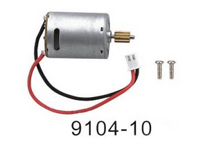 Shuang Ma 9104 SM 9104 RC helicopter spare parts main motor