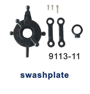 Shuang Ma 9113 SM 9113 RC helicopter spare parts swash plate - Click Image to Close