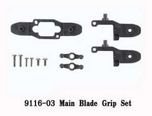 Shuang Ma 9116 SM 9116 RC helicopter spare parts main blade grip set