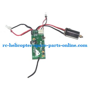 Shuang Ma 9120 SM 9120 RC helicopter spare parts PCB BOARD + main motor (set)